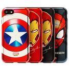 韓國 MARVEL 光澤亮面 雙層防摔 手機殼│iPhone 6/6S 7 8 Plus X S6 S7 Edge S8 Plus Note5 Note8│z7757