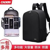 單反相機包女便攜佳能尼康索尼微單攝影包雙肩單反專業背包男