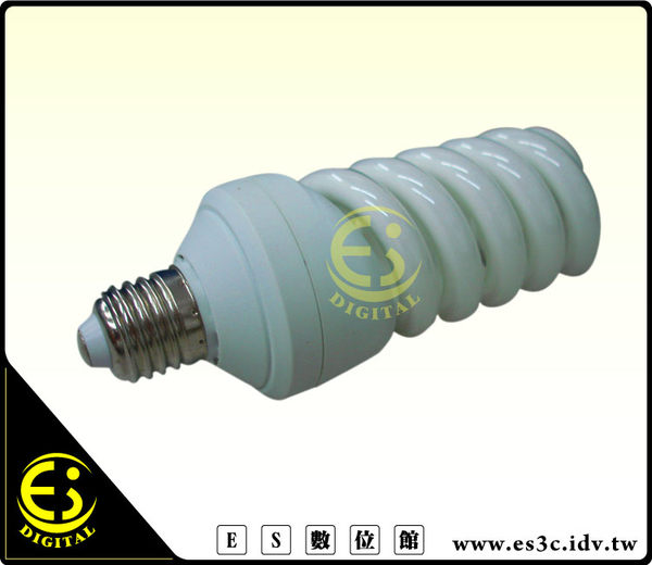ES數位 E27燈座專用 色溫5500K 45W 冷光 大螺旋型 省電燈泡 標準色溫 陶瓷頭 散熱孔 白光 無頻閃