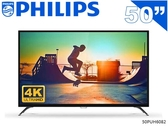 ↙0利率/免運費↙PHILIPS飛利浦 50吋4K連網 LED液晶電視50PUH6082原廠保固【南霸天電器百貨】
