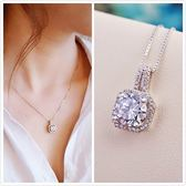 【NiNi Me】925銀項鍊 氣質奢華閃亮滿鑽方形鑽石項鍊 925銀項鍊 G0002