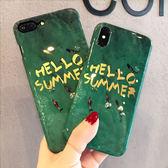 網紅祖母綠蘋果6s手機殼iphone7/8plus創意潮女款硬殼x