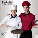 法式西餐廳廚師長 酒店/廚房七分袖廚師服 2色【YK079】