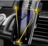 閃魔車載手機支架汽車支架出風口多功能通用款萬能重力導航支撐架「Top3c」