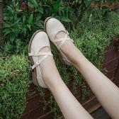 女鞋交叉帶淺口單鞋子小皮鞋 衣普菈