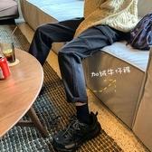 文藝男女店韓版男士加絨褲子牛仔褲冬季潮流加厚百搭男褲網紅長褲