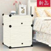 潔易簡易床頭櫃仿實木組裝儲物櫃TW【一周年店慶限時85折】