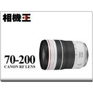 Canon RF 70-200mm F4 L IS USM 公司貨