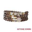 茶水晶108顆平安珠手鍊-品牌經典 石頭記
