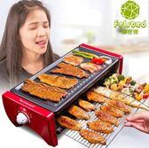 燒烤爐家用電烤爐無煙烤肉機韓式多功能室內電烤盤鐵板烤肉鍋   現貨  110V    韓小姐