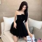 熱賣抹胸洋裝 抹胸連身裙2021早春新款女裝氣質小個子穿搭不規則網紗小黑裙超仙【618 狂歡】