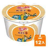 統一麵 肉骨茶風味 93g (12碗入)/箱