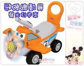 麗嬰兒童玩具館~香港迪士尼kiddieland--飛機總動員滑步車.超炫led螺旋漿