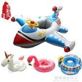兒童座圈游泳圈獨角獸泳圈嬰幼兒水上玩具充氣坐圈溫泉座椅浮圈