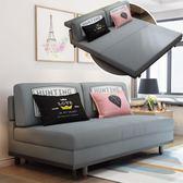 沙發床乳膠沙發床可折疊客廳小戶型雙人三人1.8多功能簡約現代兩用1.2米MKS 維科特3C