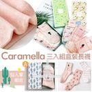 生活小物Caramella 3入組盒裝長襪禮盒