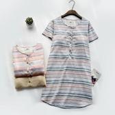 胸墊睡裙 日系帶胸墊睡裙女夏季薄款純棉紗布雙層文藝條紋短袖家居服睡衣