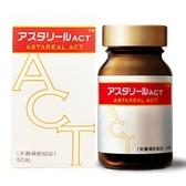 專品藥局 有過力 蝦紅素膠囊 ASTAREAL ACT (日本原廠蝦紅素) 60粒【2008863】
