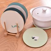 2個裝軟木鍋墊防燙碗墊餐墊歐式日式北歐木質隔熱墊卡通可愛桌墊【店慶滿月好康八折】