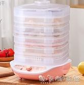 220V果機家用食品烘干機水果蔬菜寵物肉類食物脫水風干機小型WD 晴天時尚館