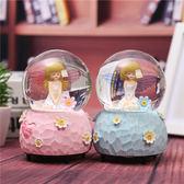 音樂盒水晶球天使仙子生日禮物音樂盒【奇趣家居】全館免運【低至85折】