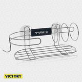 【VICTORY 】不鏽鋼洗碗精菜瓜布架1132006 廚房瀝水架瀝水籃廚房收納