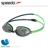 Speedo 成人競技泳鏡 鏡面 Vengeance 北歐綠光藍
