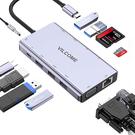 Vilcome【日本代購】USB Type C集線器 轉換適配器11 in 1對接集線器4K