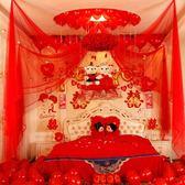 創意結婚房裝飾拉花 婚慶用品浪漫臥室紗幔花球新房布置拉花套裝   晴光小語