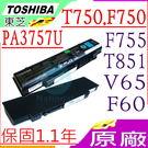 TOSHIBA 電池(原廠)-東芝電池 F60,V65 F750,F755,T750,T751,T851, F750-10L ,PA3757U-1BRS,PABAS213,