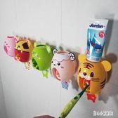 自動牙膏機 兒童自動擠牙膏器卡通可愛衛生間壁掛式懶人擠牙膏 nm12445【甜心小妮童裝】