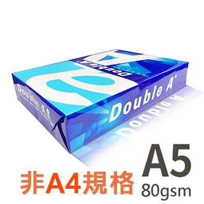 Double A A5 80gsm 雷射噴墨白色影印紙500張入x2包入 為A4尺寸的一半