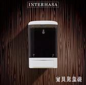 壁掛式皂液器給皂器 免打孔洗手液沐浴露盒 浴室按壓洗手液器 CJ5986『寶貝兒童裝』