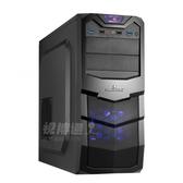 視博通 統治者 ATX 電腦機殼