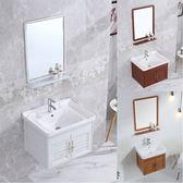 太空鋁洗手盆小戶型浴室櫃組合挂牆式洗臉盆迷你陽台洗漱現代簡約WY