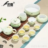 豹霖龍泉陶瓷青瓷功夫茶具套裝家用簡約泡茶杯茶壺景德鎮茶藝客廳
