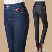 直筒褲 秋季新款顯瘦牛仔褲女薄款高腰彈力修身小直筒褲長褲子小腳褲 唯伊時尚