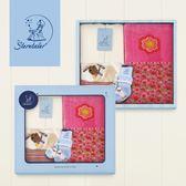 STERNTALER 史丹利條紋兔裝附花趣雙面毯禮盒 C-73201-P0-GIFT-56
