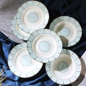 陶瓷家用盤6只裝創意簡約圓形飯菜碟子餃子盤中式餐具套裝 卡布奇诺