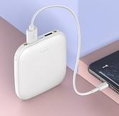 行動電源 正品充電寶超大容量閃充快專用毫安80000【快速出貨八折搶購】