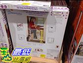 [COSCO代購] DREAMBABY SECURITY GATE 兒童/寵物雙向安全門 適用於75-93公分寬的門 _C107552