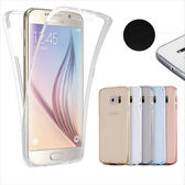 三星Galaxy A5 A7 2017 版手機殼雙面保護保護套超薄清透全包矽膠套透明軟殼清
