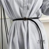 皮帶 ins無孔腰帶柔軟黑色細的小皮帶2層皮質質可打結洋裝褲帶女配衣服