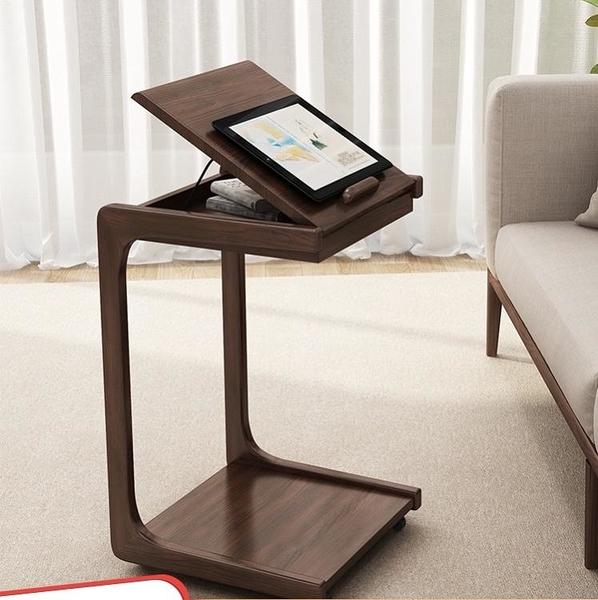 實木邊幾移動C型角幾小戶型邊桌客廳沙發茶幾現代簡約茶桌櫃邊櫃 LX 小天使