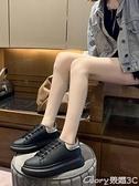 鬆糕鞋 小白鞋女2021新款百搭鬆糕厚底秋季白鞋透氣增高網紅女鞋 榮耀新鞋