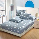 床包 床笠床包 床罩席夢思保護套米床單可訂做尺寸【七夕8.8折】