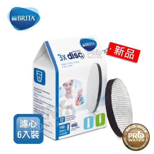 【水達人】★德國BRITA Fill&Go隨身濾水瓶專用濾芯/Filter Disc濾芯片(6入)★可高效除鉛