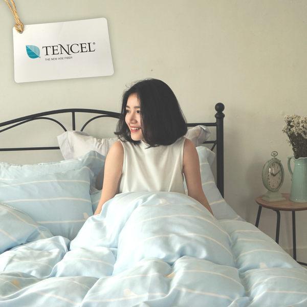 天絲 床包被套組(薄) 雙人【多款】涼爽親膚 100%tencel 萊賽爾纖維 翔仔居家
