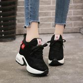 10厘米黑色內增高運動鞋子女秋冬新款百搭加棉保暖休閒小白鞋  可然精品