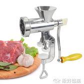 絞肉機 手動絞肉機家用灌腸機手搖小型絞菜攪碎肉絞大蒜機香腸磨辣椒粉器 原野部落